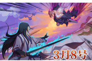 limitless sword god การ์ตูน