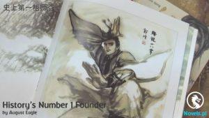 History number 1 founder แปลไทย
