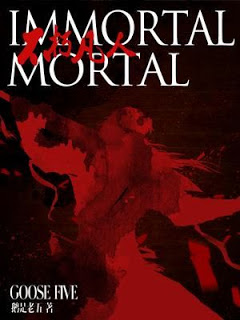 Immortal Mortal - ราชันย์อมตะ แปลไทย