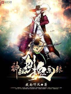 God Of Soul System - ไปผจญภัยในโลก One Piece กันเถอะ แปลไทย