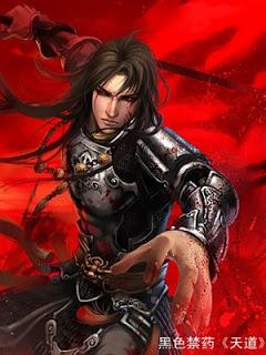 Great Demon King - กำเนิดราชันย์ปีศาจ แปลไทย