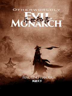 Otherworldly Evil Monarch - จอมโฉดแห่งโลกหน้า แปลไทย