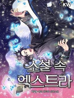 The Novel's Extra แปลไทย