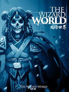 The Wizard World แปลไทย