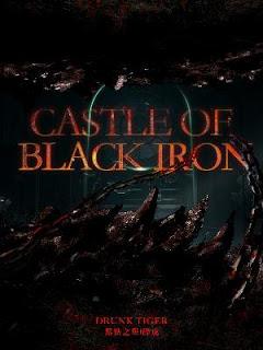Castle Of Black Iron - ปราสาทเหล็กดำ แปลไทย