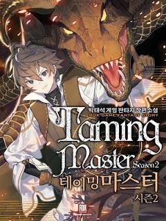 Taming Master แปลไทย